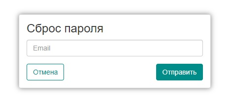 РНИМУ пароль
