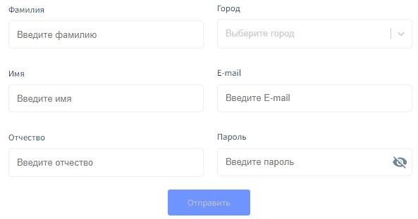 RKF.Online регистрация