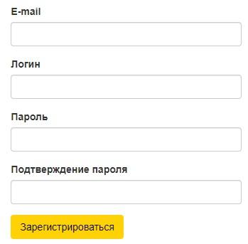 РН-карт регистрация