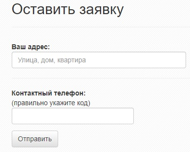 ПинПро заявка