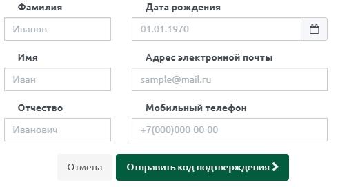СОВА регистрация