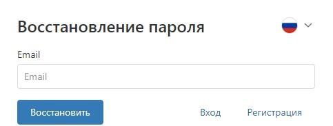СОГУ пароль