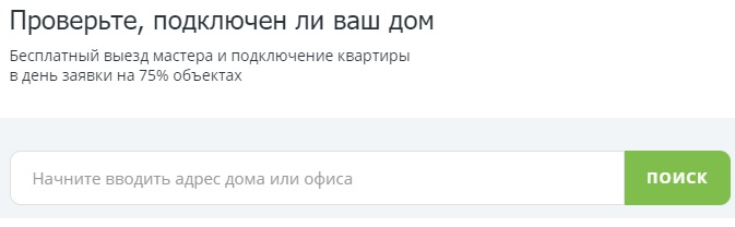СОФТВИДЕО заявка