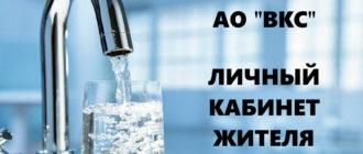 lk.aovks.ru