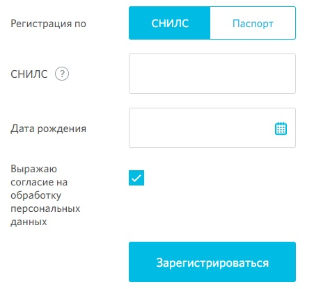 Лукойл-Гарант регистрация