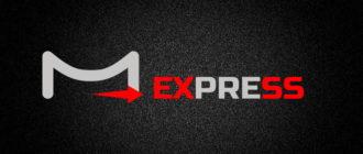М-Экспресс