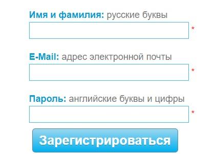 Маам.ru регистрация