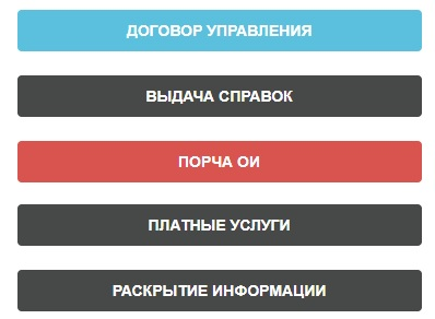 Русь услуги