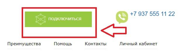 СмИТ34 заявка