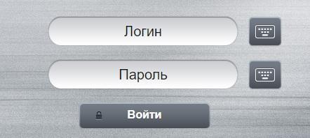 Банк Авангард Школьное Питание вход