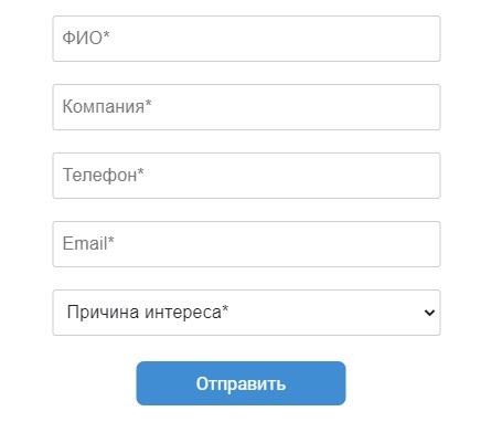 Synerdocs регистрация