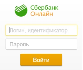Сбербанк онлайн Казахстан вход