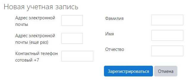 Сибфарма регистрация