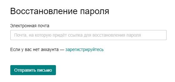 Сибур пароль