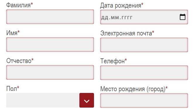 СибАГС регистрация