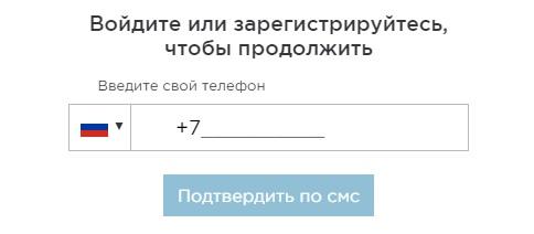 Сиэль регистрация