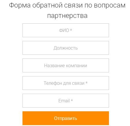 СитиПоинт заявка