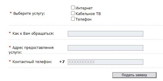 Русская компания регистрация