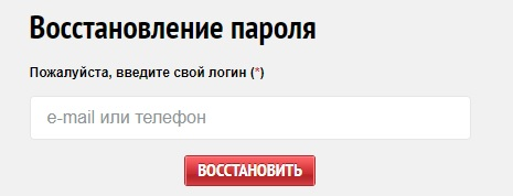 Ticketland пароль