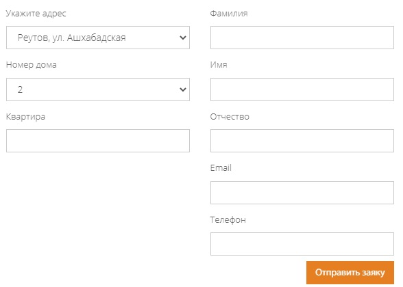 СВС Телеком регистрация