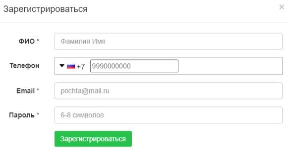 Сахранова регистрация