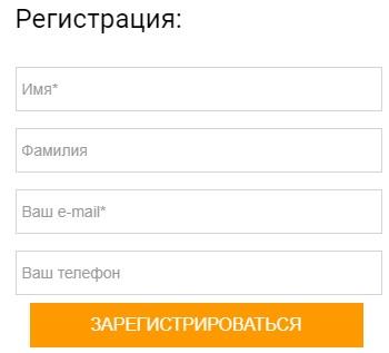 Петрович регистрация