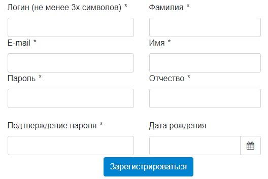 Петровский колледж регистрация