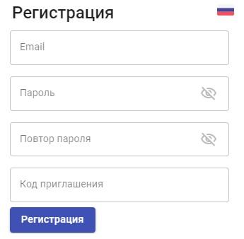 СММ-планер регистрация