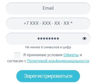 СМС Аэро регистрация