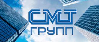 СМТ-групп