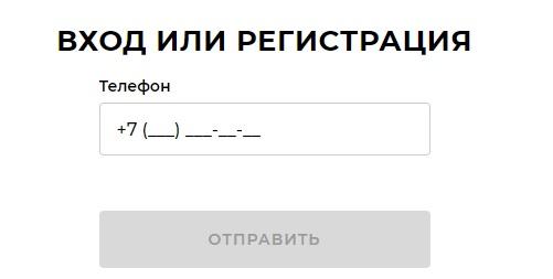 Соколов регистрация
