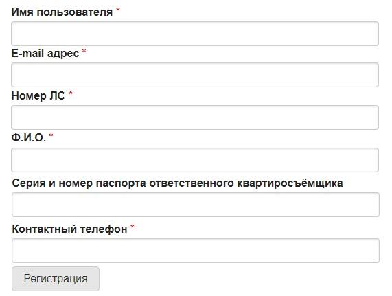 lk.aovks.ru регистрация