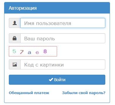 ПушкинNet вход