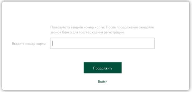 Ощадбанк регистрация