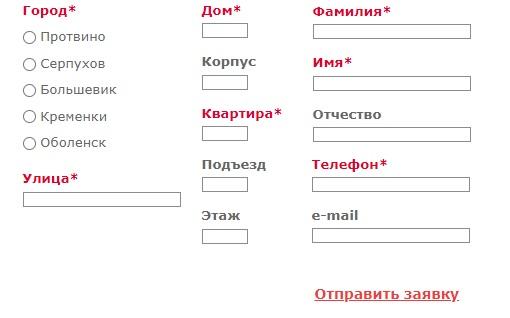 Цифрабар заявка