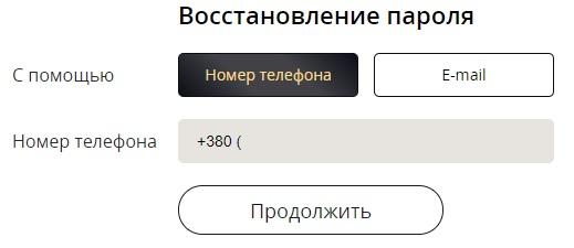 Кэшбери пароль