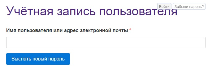 Кэш Поинт пароль