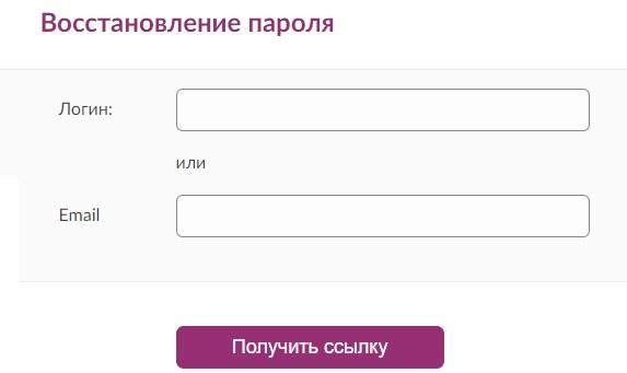 Центринформ пароль