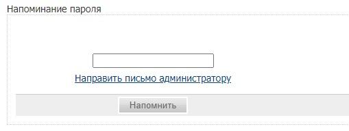 Летуаль пароль