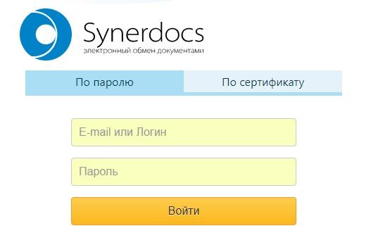 Synerdocs вход