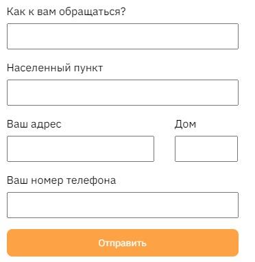 Сибирский Бит заявка