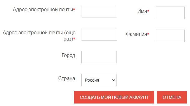СДО МГПУ регистрация
