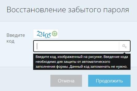 СГСПУ пароль