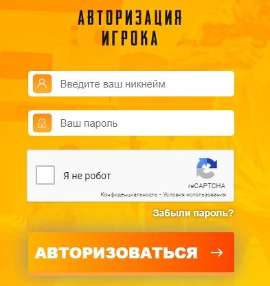 SAMP Mobile вход