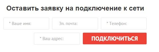 СКСКОМ заявка