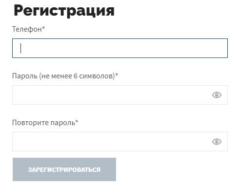 СК Макс регистрация