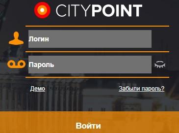 СитиПоинт вход