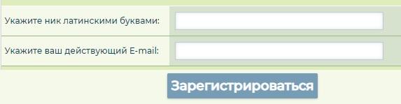 Сеофаст регистрация