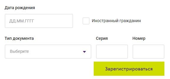 Ренессанс страхование регистрация
