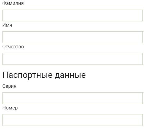 РИКОМ-ТРАСТ регистрация